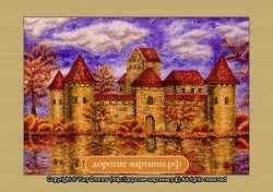 Замок осенью