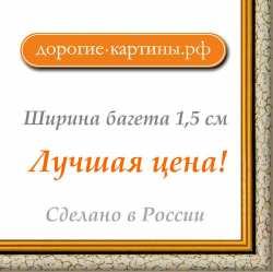 Рама №365 21х30см (А4) Белая