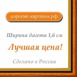Рама №366 50x50см Коричневая