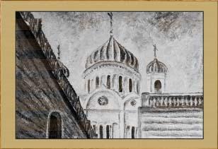 Москва. Храм Христа Спасителя II. Картина. Холст. Мосло.