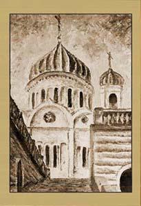 Москва. Храм Христа Спасителя I