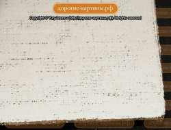 Холст на картоне 50х70 см (ДВП толщина 3,2мм) 100% Лён! Россия! Крупнозернистый 380г/м2!