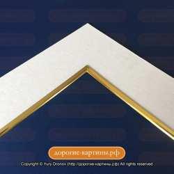 Золотой кант для паспарту 10x15 см