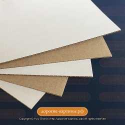 Задник гофрокартон (1,2 мм) 60x80см (A1)