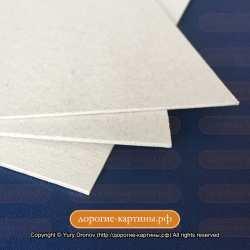Задник переплетный картон (1,5 мм) 60x70см